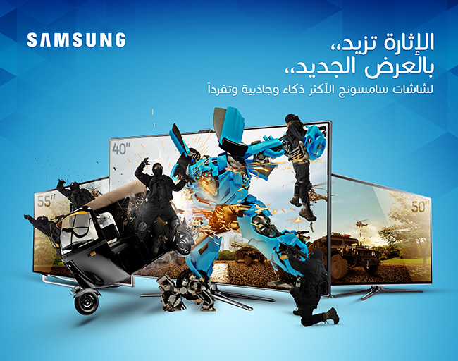 Samsung EOL 2013
