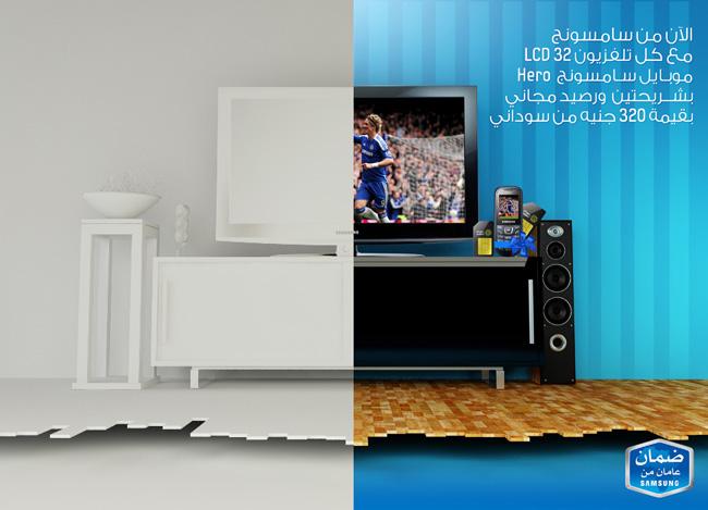 Samsung LCD Hero-Mobile Offer