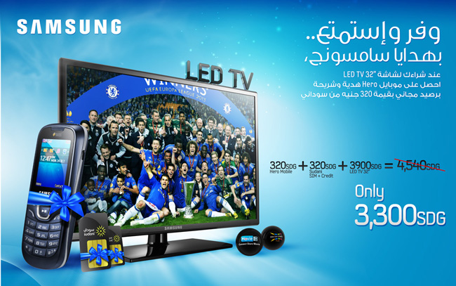 Samsung LED Hero-Mobile Offer