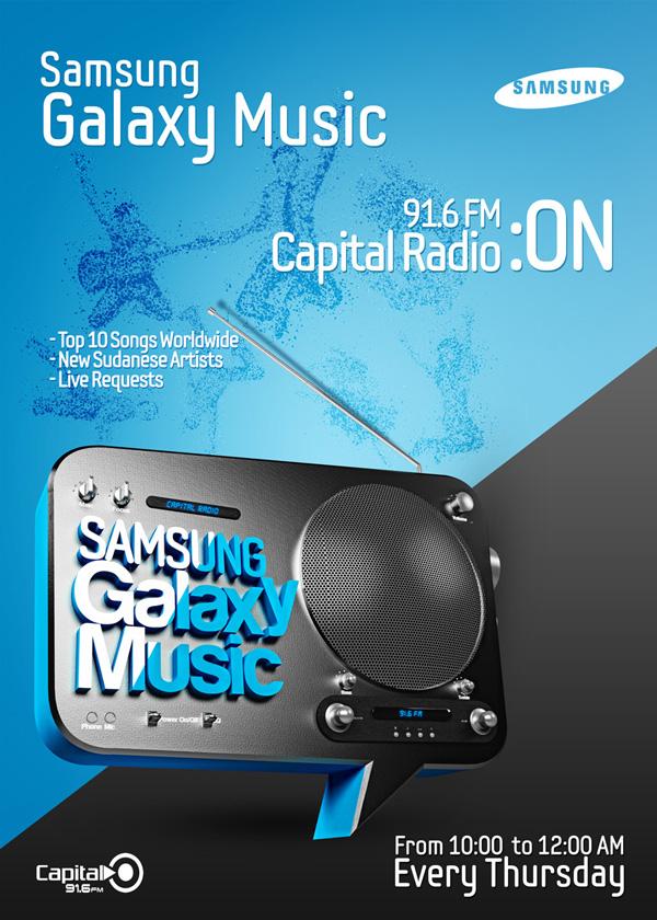 Samsung Music Galaxy (SMG)
