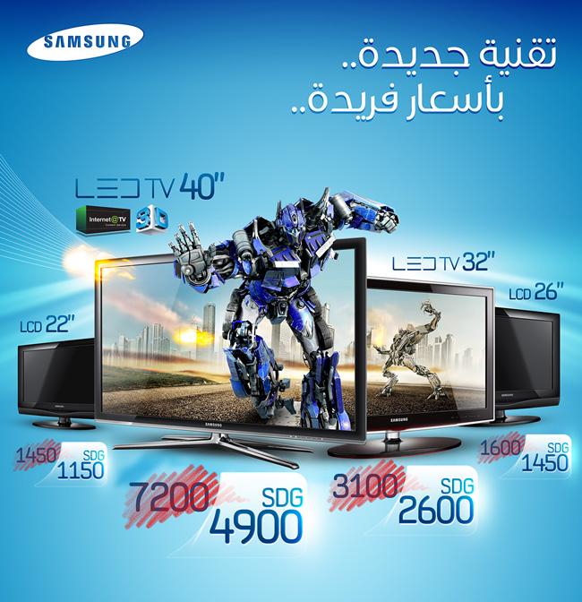 Samsung LEDs Offer