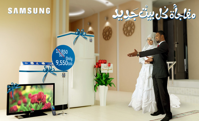 Samsung Wedding Bundle 2013