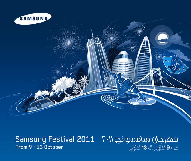 Samsung Week 2011