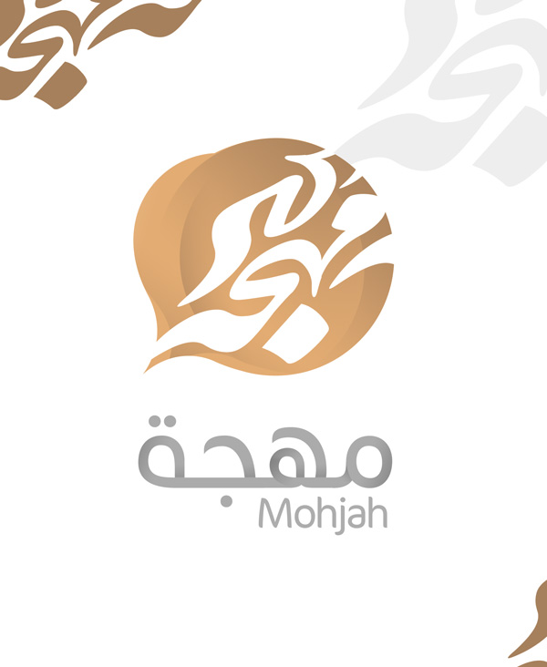 Mohjah Communication
