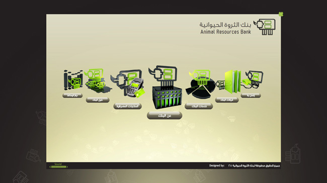Animal Resources Bank