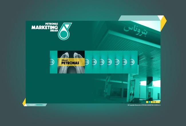 Petronas Sudan