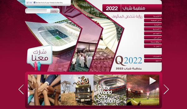 2022 ORG, Sudan