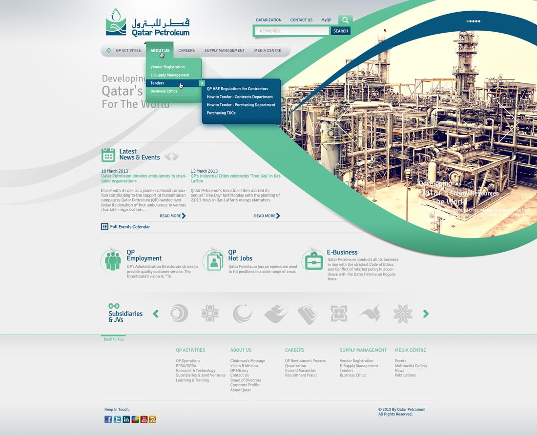Qatar Petroleum - GraphiX Design | Best Web Design Sudan
