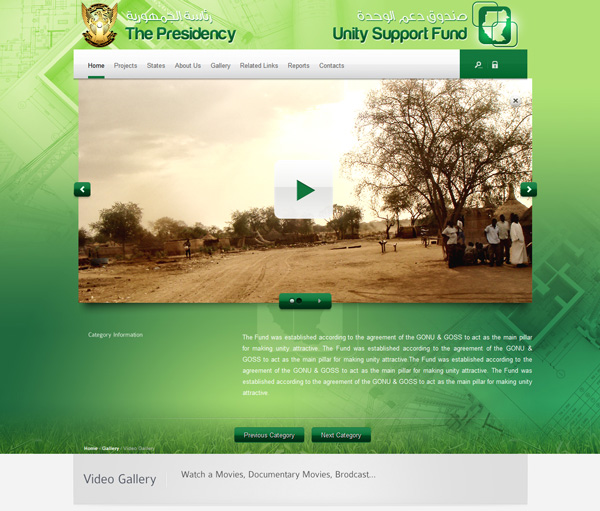 Unity Support Fund Project, Sudan